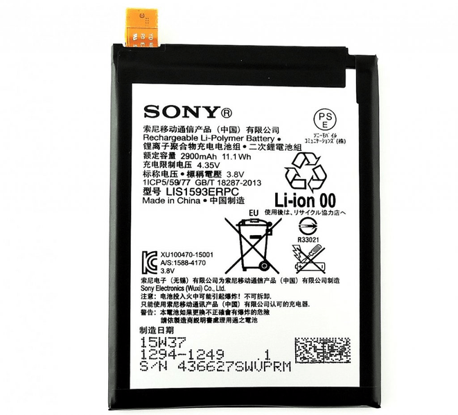 Sony xperia z5 original batteri