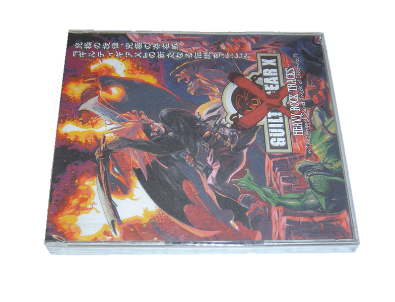 Guilty gear x original soundtrack musik