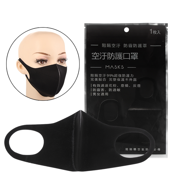 Mouth mask black respirator outdoor riding masks anti-dust
