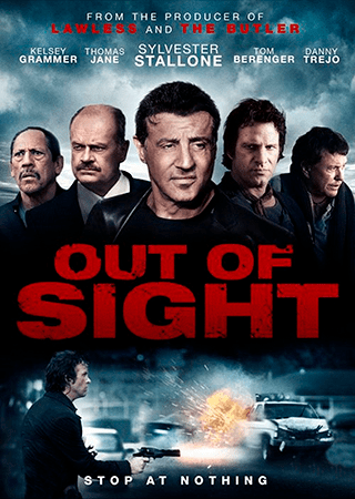 Out of sight (2014) – dvd