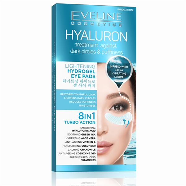 Hyaluronic hydrogel pads 8in1