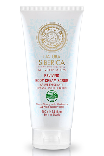 X natura siberica reviving body cream scrub