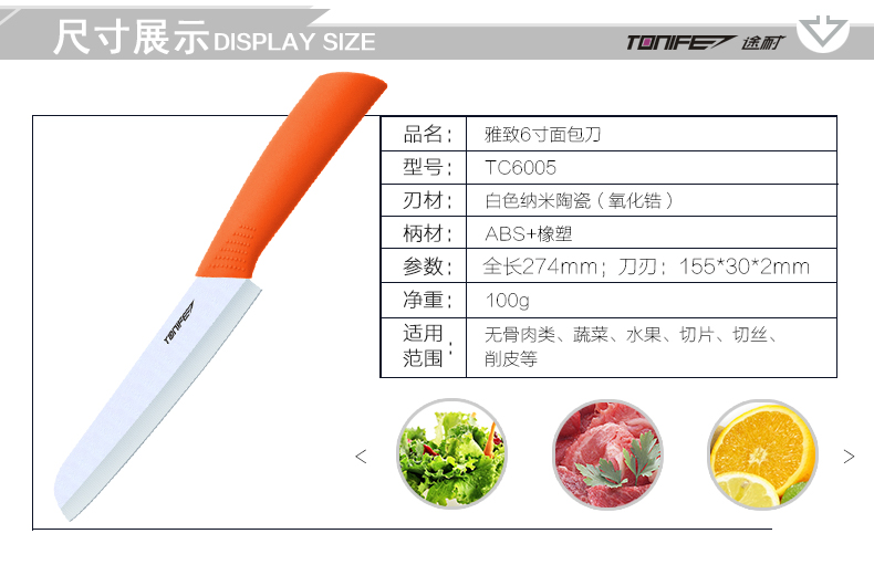 Tonife Tonife Tonife Zirconia Ceramic Kitchen Knife - 6