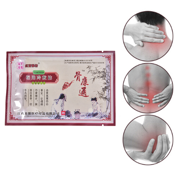 8pcs/bag chinese medical pain relief patch plaster tiger balm oi