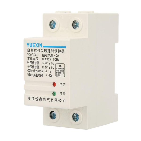 2p 40a automatic recovery over & under voltage delay protect