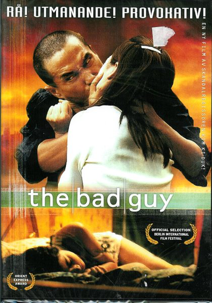 The bad guy (dvd) drama med jo jae-hyeon seo weon